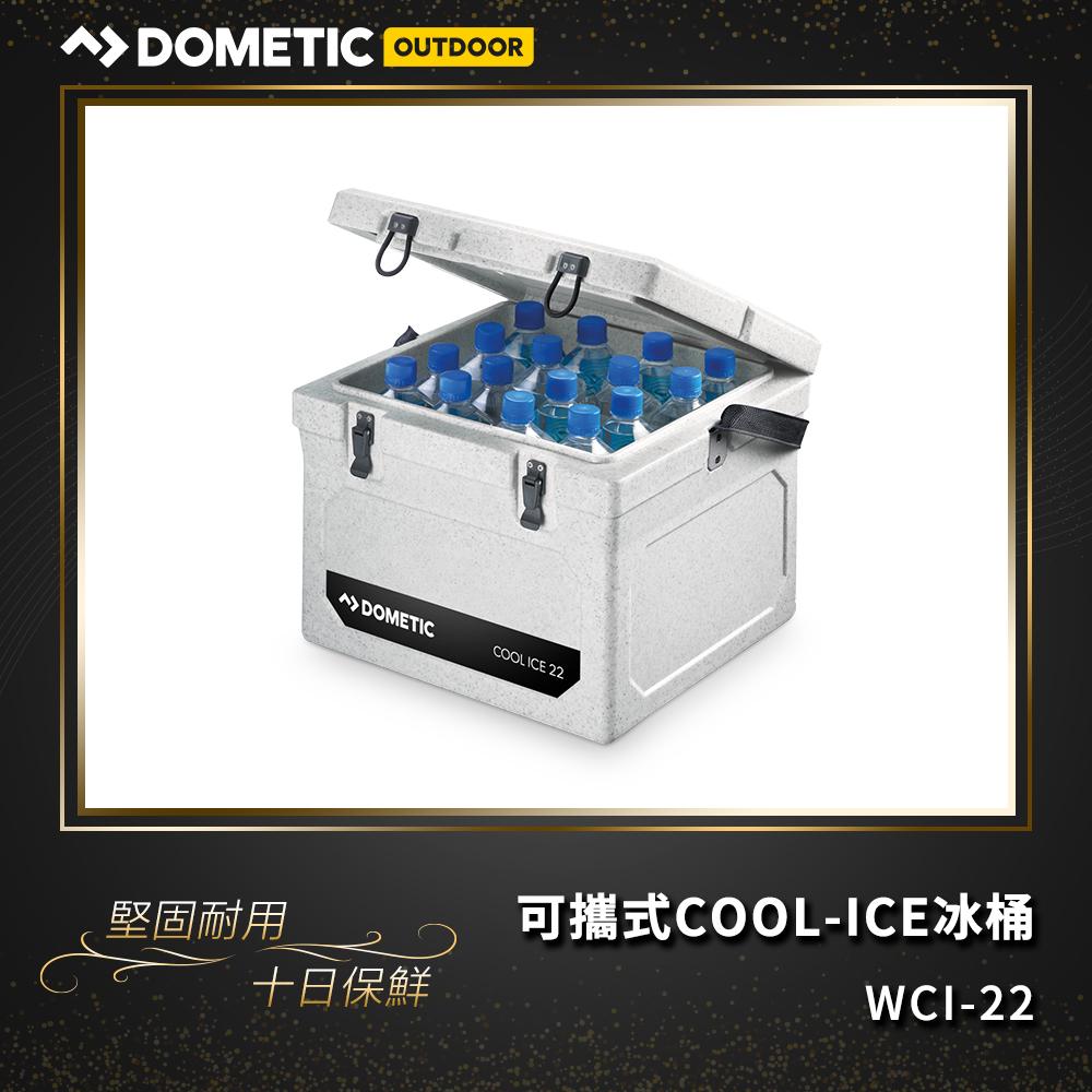 ★贈冰磚一入★DOMETIC 可攜式COOL-ICE 冰桶 WCI-22