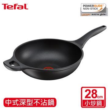【法國特福】28CM不沾小炒鍋