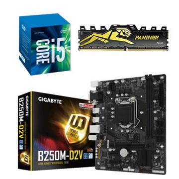 技嘉B250平台[升級套件] i5-7400/8G DDR4超值升級組