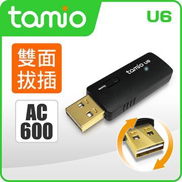 TAMIO U6 USB無線網卡 U6