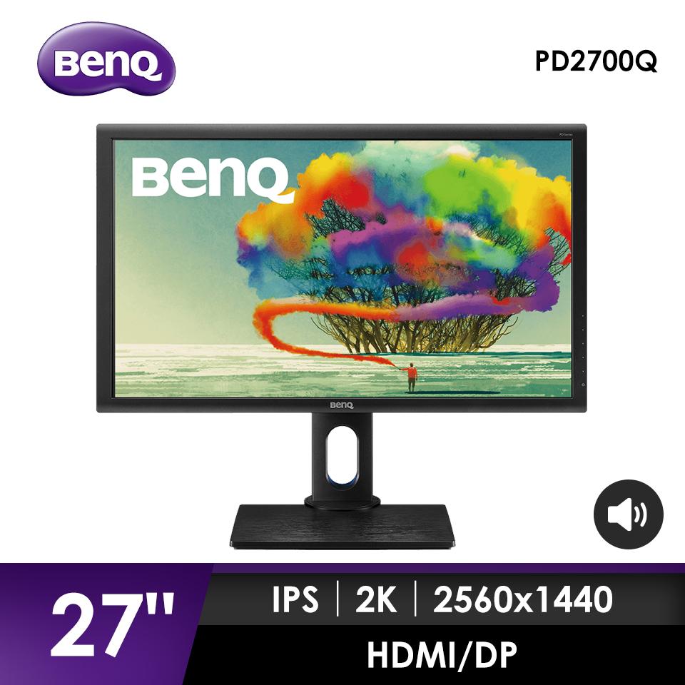 【27型】BenQ PD2700Q IPS專業型液晶顯示器