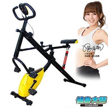 【健身大師】磁控健身騎馬健腹兩用機