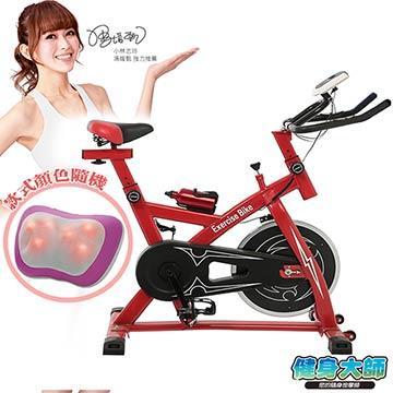 【健身大師】運動飛輪超值按摩組