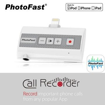 【iOS專用】PhotoFast Call Recorder 通話錄製器