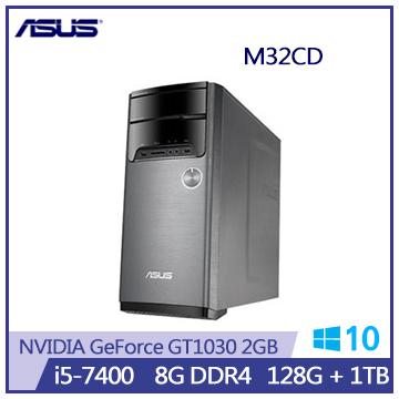 【福利品】ASUS M32CD 7代i5 GT1030桌上型主機