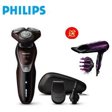飛利浦Philips S5000高階頂級款電鬍刀超值組