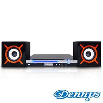 Dennys DVD/USB/FM組合音響 DVD-K9B
