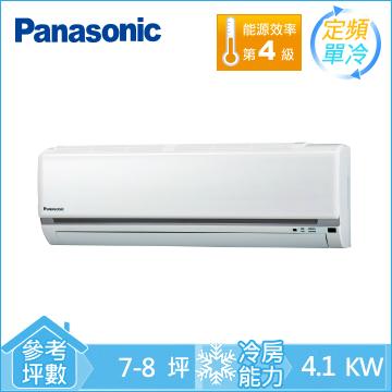 Panasonic 1對1定頻單冷空調