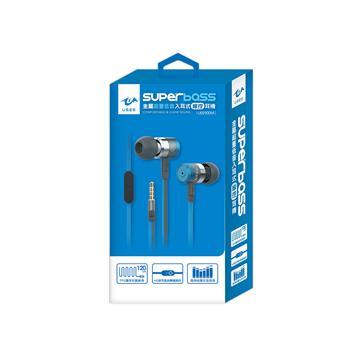 USEE 金屬超重低音入耳式線控耳機-藍