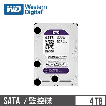 WD威騰 3.5吋 4TB SATA監控系統硬碟 紫標