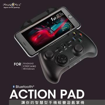 FlashFire BT-3000D-BK 智慧藍芽遊戲手把-黑
