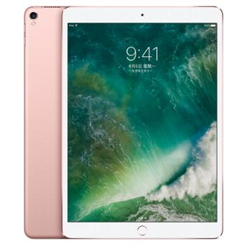 """【展示機】【64G】iPad Pro 10.5"""" Wi‑Fi - 玫瑰金色"""