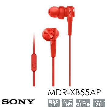 SONY MDR-XB55AP入耳式耳機-紅