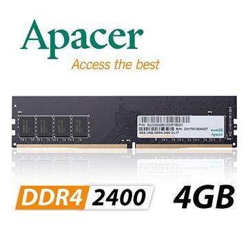 【4G】APACER Long-Dimm DDR4-2400