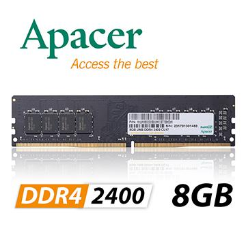 【8G 】宇瞻 Apacer Long-Dimm DDR4-2400/8G