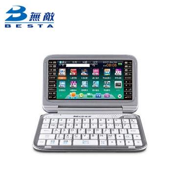 無敵電腦辭典 CD-631