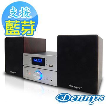 Dennys 藍牙/FM/USB/MP3迷你音響組