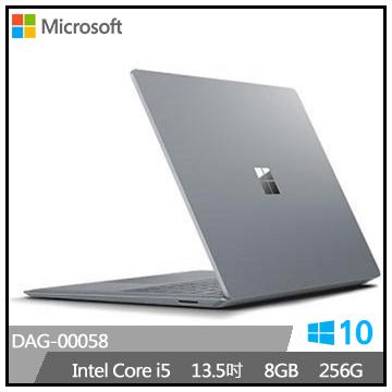 【滑鼠同捆組】微軟Surface Laptop i5-256G電腦(白金)