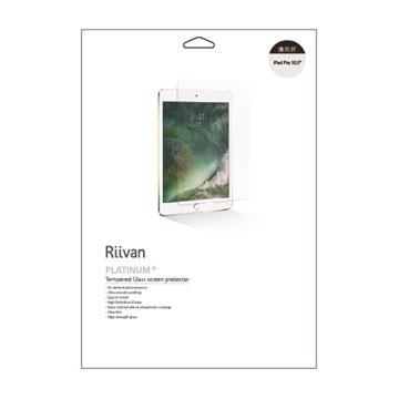 """【10.5""""】Riivan iPad Pro 亮面保護貼"""