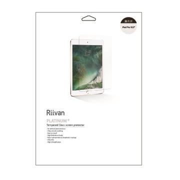 """【10.5""""】Riivan iPad Pro 鋼化玻璃抗油汙保貼"""