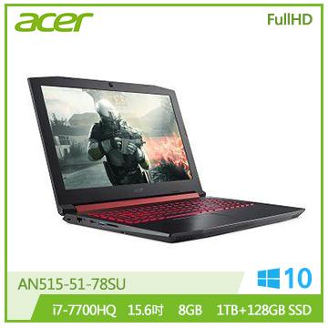 【福利品】ACER AN515 15.6吋筆電(i7-7700HQ/GTX 1050/8G/128SSD+1TB) AN515-51-78SU