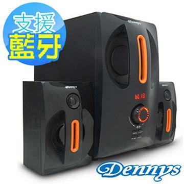 Dennys USB/SD/FM/藍牙2.1喇叭