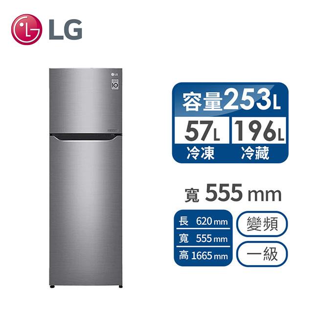LG 253公升上下門變頻冰箱