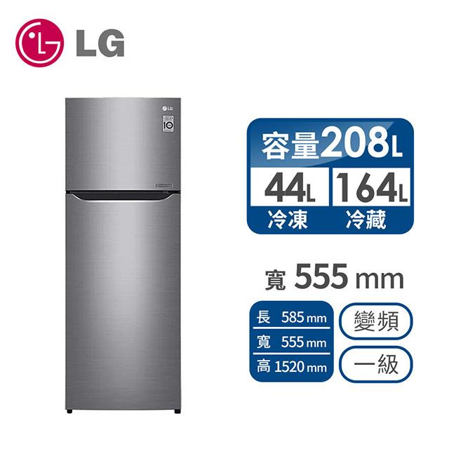 LG 208公升上下門變頻冰箱 GN-L297SV