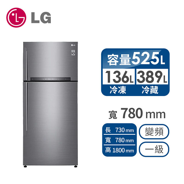 LG 525公升上下門變頻冰箱 GN-HL567SV