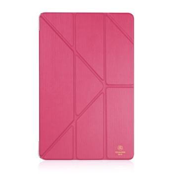 """【iPad Pro 10.5""""】JTL 多角度折疊皮套-桃紅"""