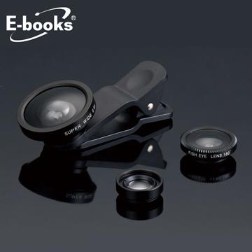 E-books N46 三合一超廣角鋁合金大鏡頭組 E-IPB122