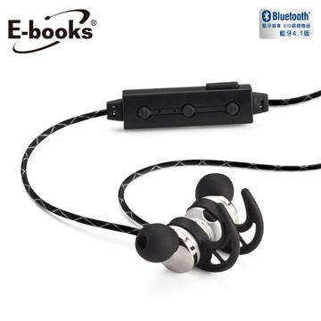 E-books S80 藍牙4.1魚鰭耳翼磁吸耳機 E-EPA158