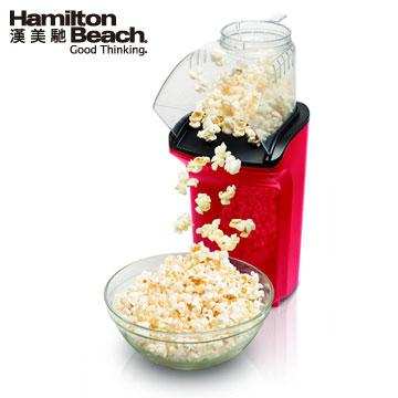 美國 Hamilton Beach 無油爆米花機