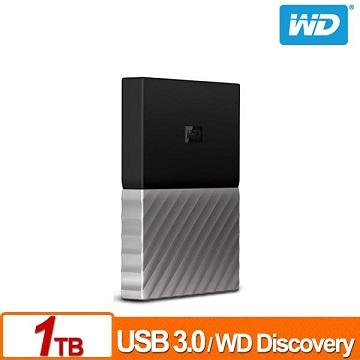 【1TB】WD 2.5吋 硬碟My Passport Ultra(黑銀)