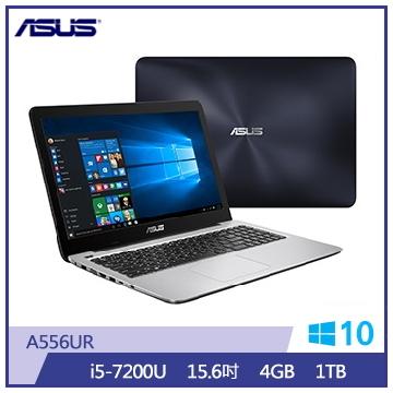 【福利品】ASUS A556UR 15.6吋獨顯筆電(i5-7200U/MX 930/4G/1TB)