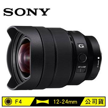 (展示機)索尼SONY E接環全片幅G鏡12-24mm超廣角鏡頭