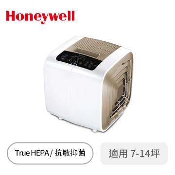 【福利品】美國Honeywell 7-14坪抗敏抑菌空氣清淨機