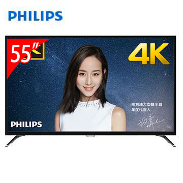 PHILIPS 55型4K LED低藍光智慧顯示器(含電視視訊盒)