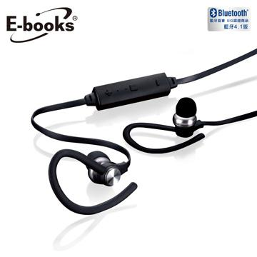 E-books S67藍牙4.1鋁製磁吸耳掛耳機