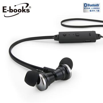 E-books S79藍牙4.1頸掛磁吸鋁製耳機