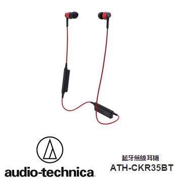 audio-technica 鐵三角 CKR35BT 耳塞式藍牙耳機 - 紅