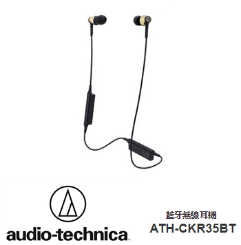 audio-technica 鐵三角 CKR35BT 耳塞式藍牙耳機 - 金黃
