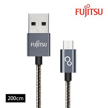 富士通Micro USB金屬編織充電線-2M
