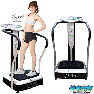 【健身大師】健身房旗艦版加強型抖抖機