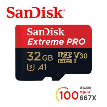 「公司貨」【32G / Extreme Pro】SanDisk MicroSD記憶卡