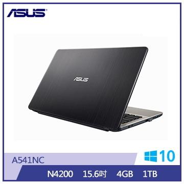 【福利品】ASUS A541NC 15.6吋筆電(N4200/4G DDR3/1TB/Type C)