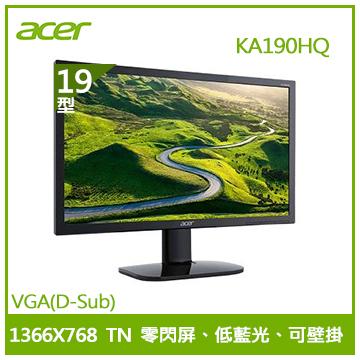 【拆封品】【19型】ACER KA190HQ 護眼TN顯示器