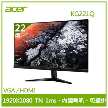 【22型】ACER KG221Q 1ms入門級遊戲TN顯示器 KG221Q