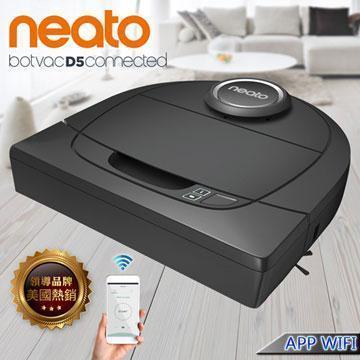 美國 Neato Botvac D5 Wifi機器人吸塵器(送HEPA濾網2片+邊刷2隻+拖布套件組)