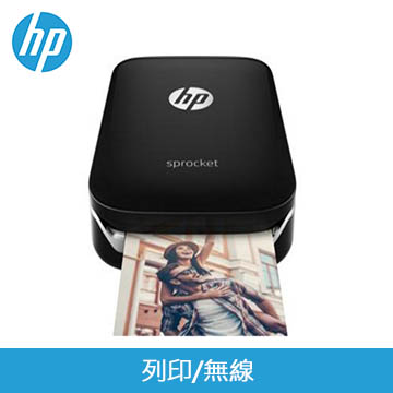 【福利品】HP Sprocket 相片印表機(黑色) Z3Z92A